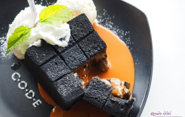 CODE :  Cafe of Dessert Enthusiasts โทสต์ลาวา  เจ้าแรกของประเทศไทย