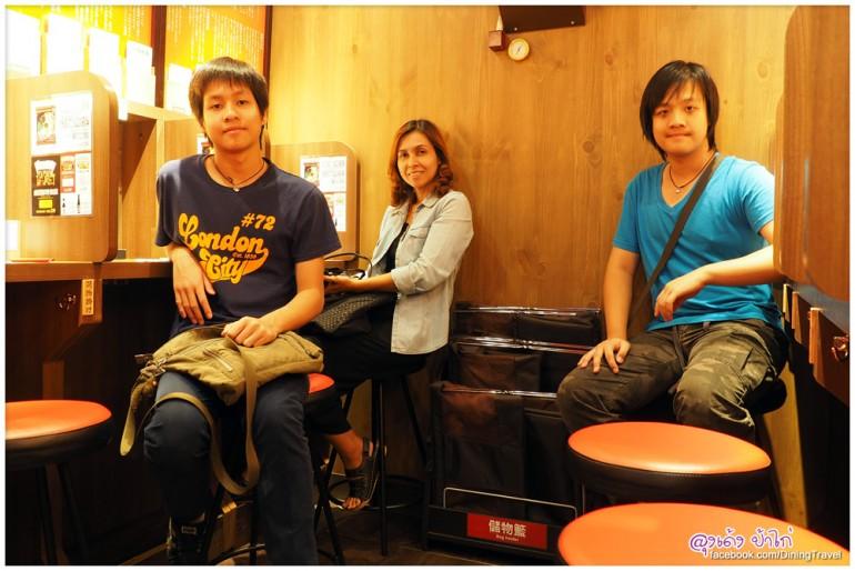 HONG KONG ICHIRAN, TSIM SHA TSUI-01