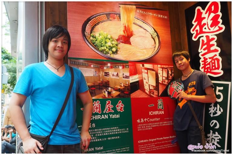 HONG KONG ICHIRAN, TSIM SHA TSUI-04