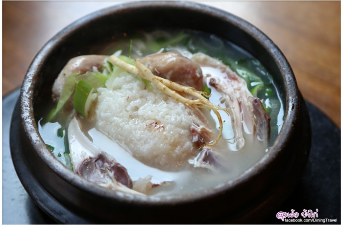 Korea Samgyetang ไก่ตุ๋นโสม เจ้าแรกของเกาหลี