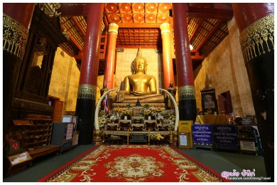 wat_phra_that_chang_kam_10