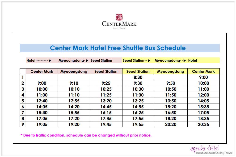 Center-Mark_26