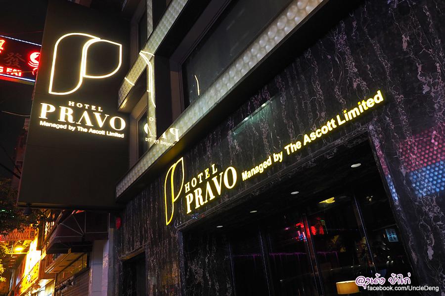 Hotel-Pravo-Hong-Kong_01