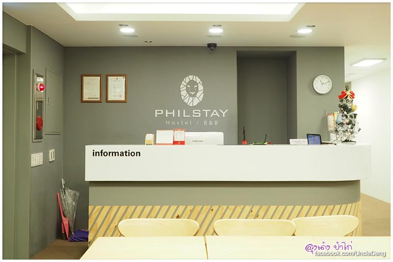 Philstay-Myeongdong_17