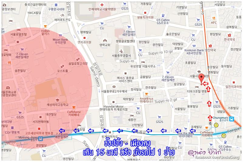 Tmark-Hotel-Myeongdong_03