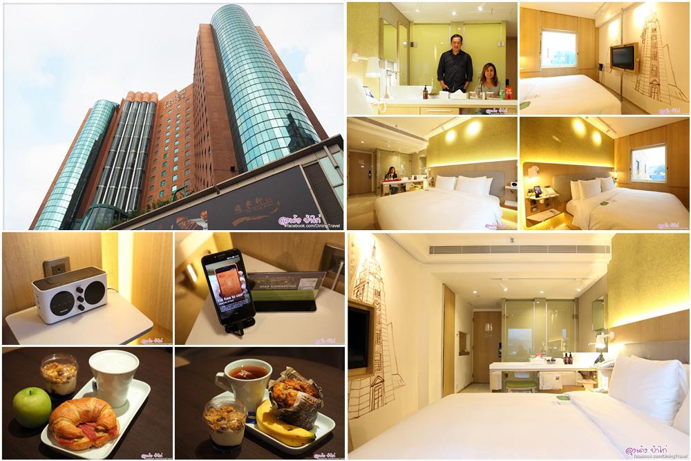 2015-eaton-Hotel-Smart-room_24