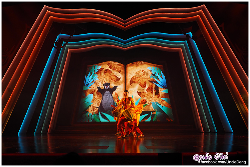 Mickey-and-the-Wondrous-Book-2016_03