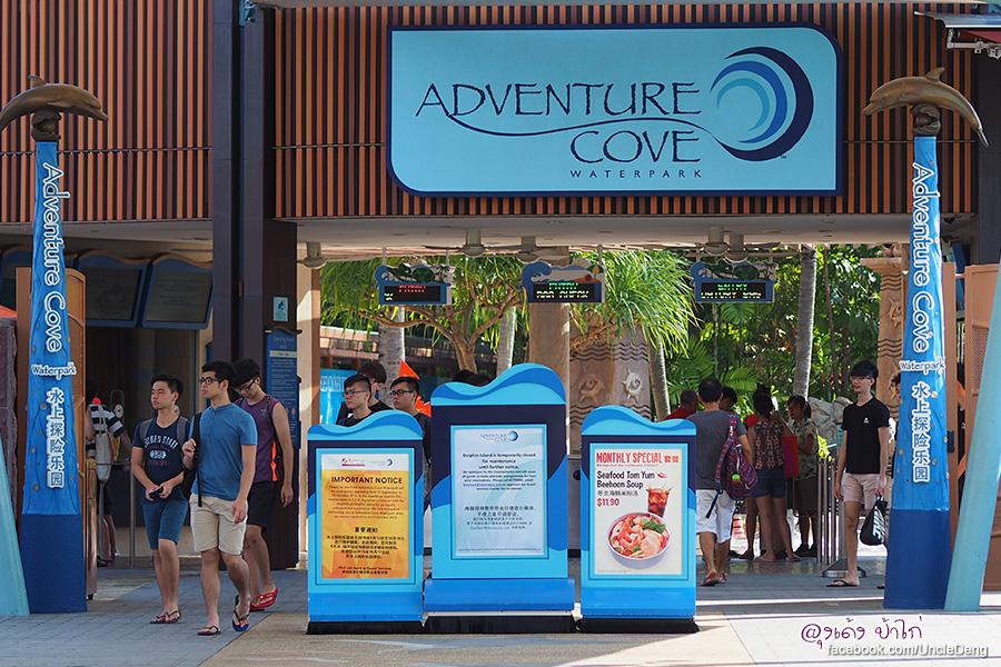 2016-Adventure-Cove_01
