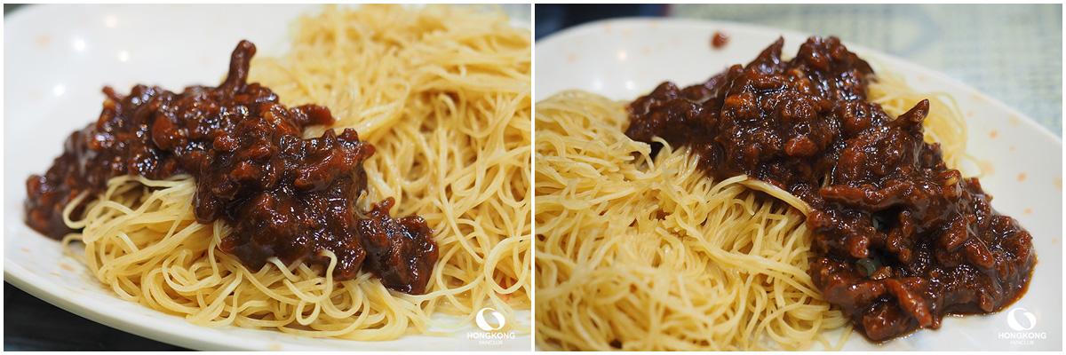 Good Hope Noodle
