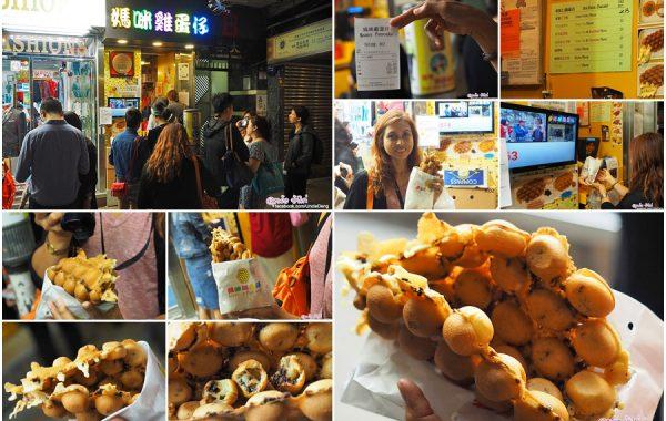 วาฟเฟิลบอล Mammy Pancake ติดทำเนียบ 1 ใน 23 Michelin Street Food In Hong