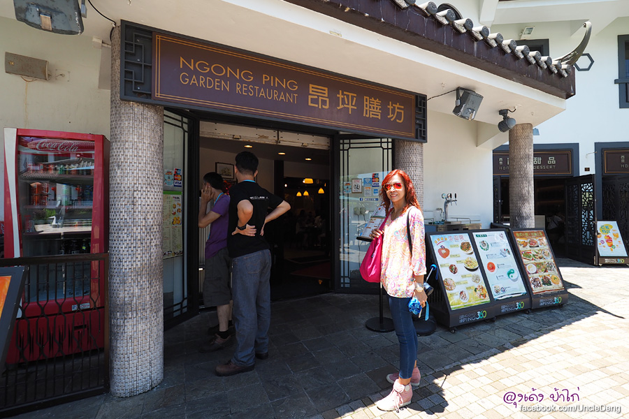 NgongPingGardenRestaurant-2016_02