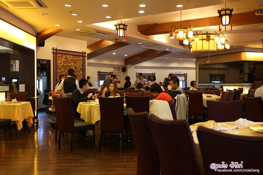 NgongPingGardenRestaurant-2016_12