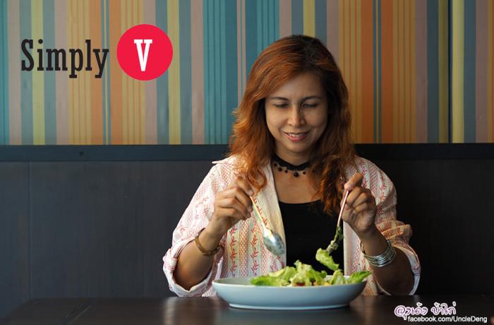 Simply V :  รสชาติ เข้มข้น ถึงรสอาหารไทยแท้