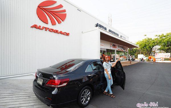 Autobacs ศูนย์บริการรถยนต์ อันดับหนึ่ง จากญี่ปุ่น