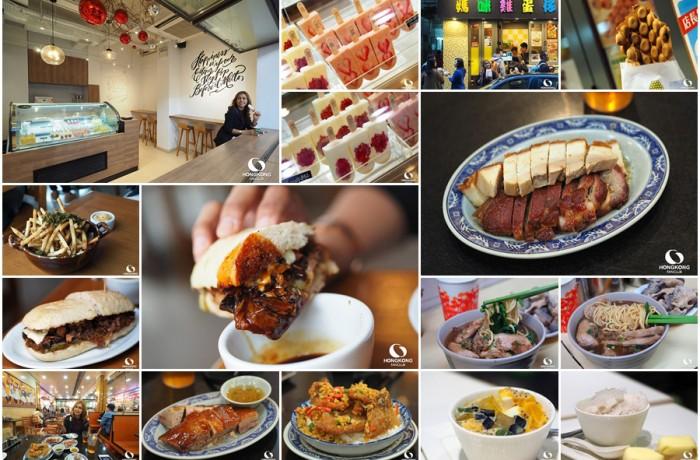 ตามรอยร้านอร่อย ย่าน Causeway bay จาก A Taste of Hong Kong 3 Episode 2