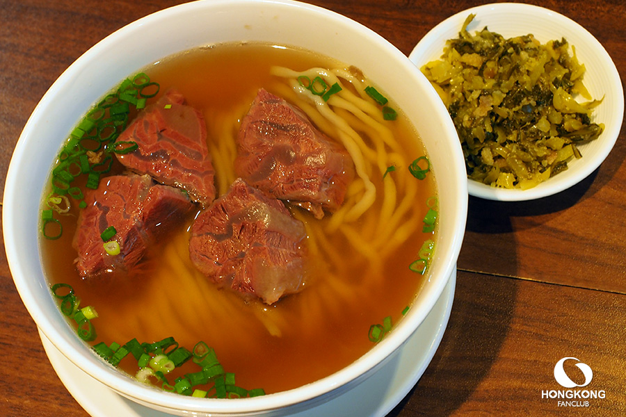 Chinese-Kitchen-Taiwan-Beef-Noodle_10