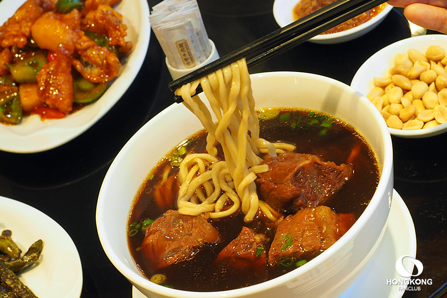 Chinese-Kitchen-Taiwan-Beef-Noodle_14