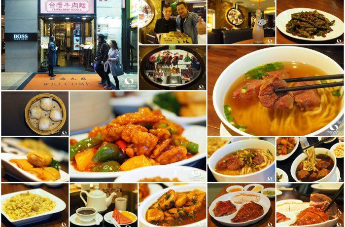 Chinese Kitchen Taiwan Beef Noodle เนื้อน่องลายตุ๋น อร่อยเป็นที่สุด
