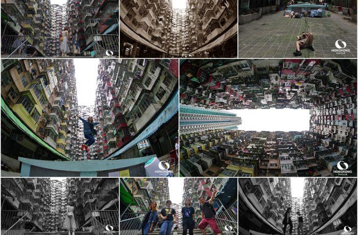 ตึก Transformer ฮ่องกง : 1048 King Road