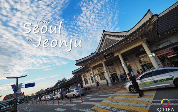 กรุงโซล มุ่งหน้าสู่ จอนจู