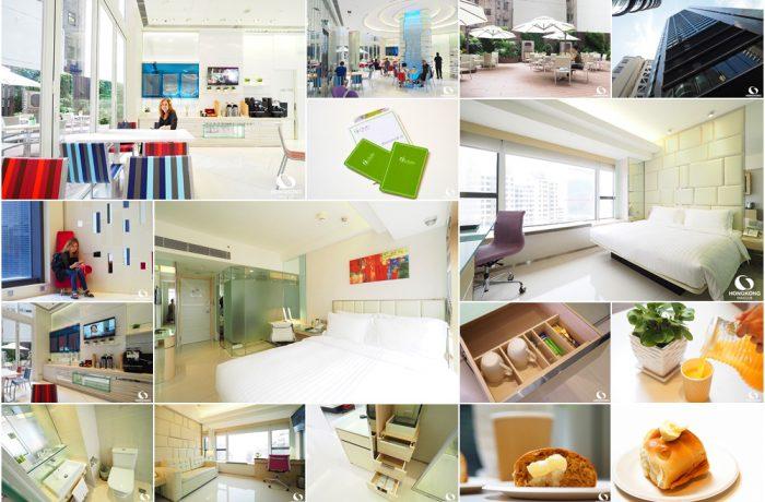 โรงแรม iclub Sheung Wan Hotel ห้องดี ราคาไม่แพง
