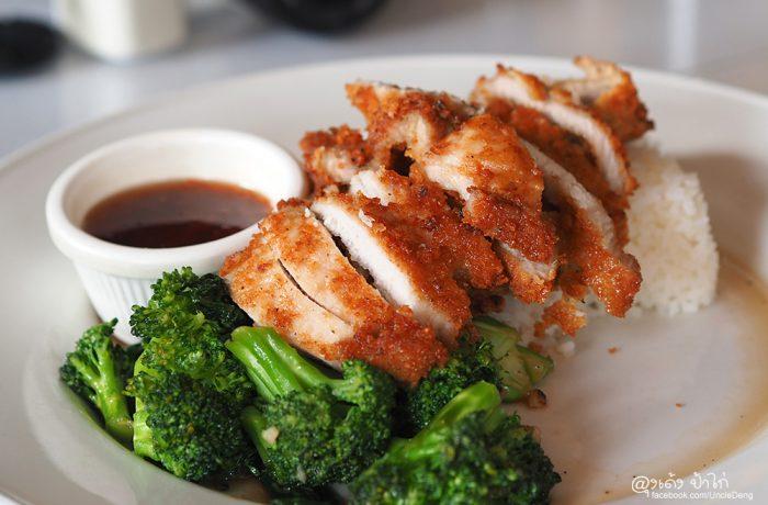 Sweet Basil Thai Cuisine, Portland