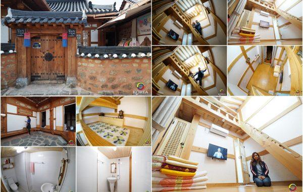 IIrakdang Hanok Guest House จอนจู