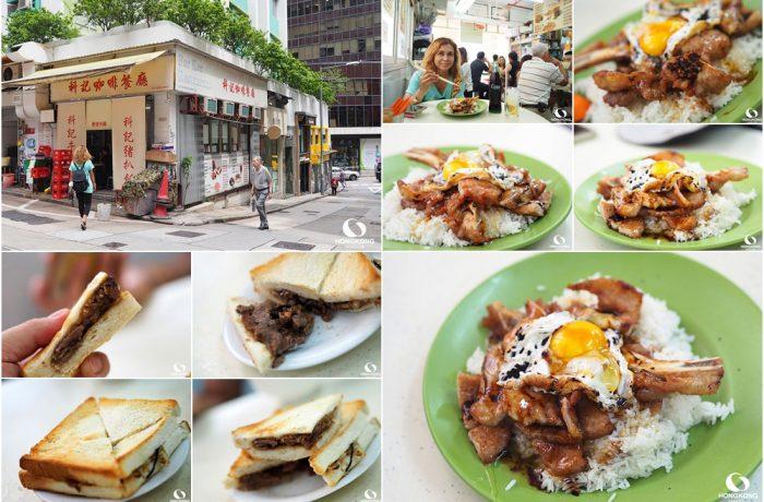 ฟ้อ เกย์ For Kee (科記咖啡餐室) ร้านข้าวหมูทอด เจ้าดัง ย่าน Sheung Wan