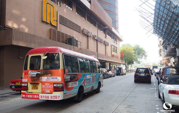 โรงแรม Regal Oriental Hotel ห้องใหญ่ ราคาประหยัด ย่าน Kowloon City