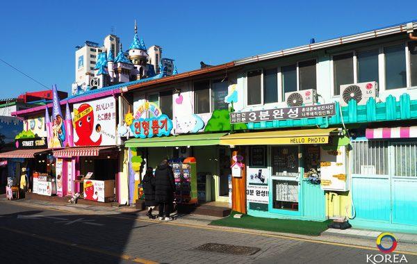 Songwol-dong Fairy Tale Village (송월동 동화마을)