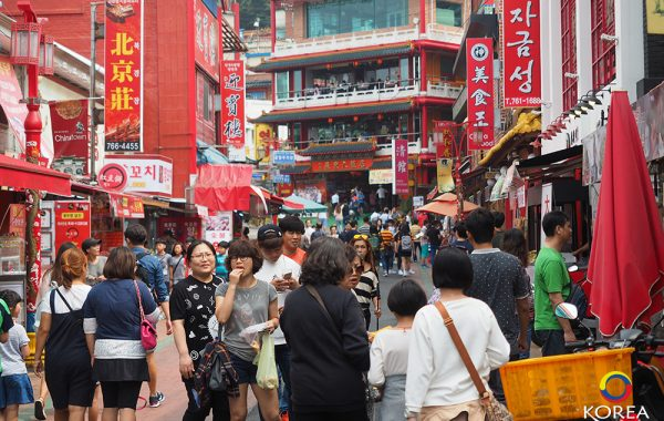 Incheon Chinatown