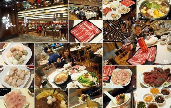 Tao Heung ชวนกิน Hot Pot มื้อเย็นสไตล์ฮ่องกง จิมซาโจ่ย
