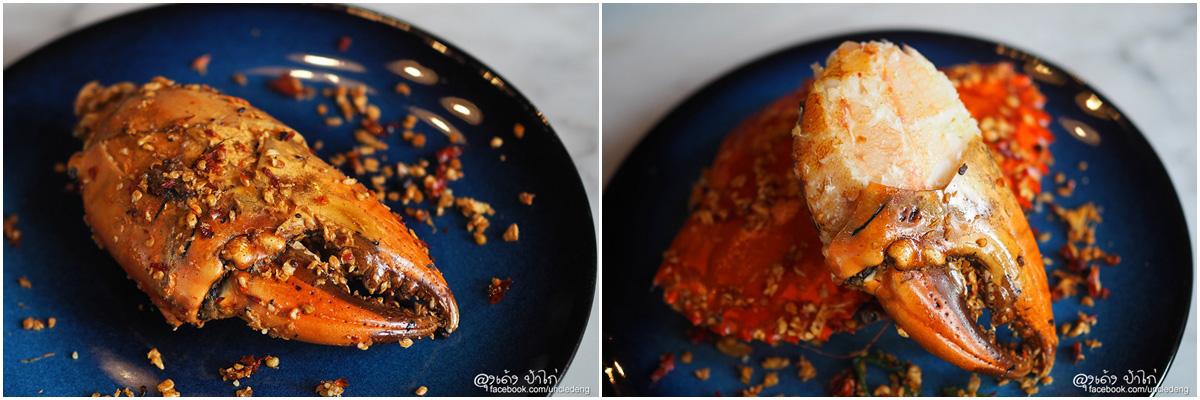 อำแดงไต้ฝุ่น ปูยักษ์ผัดพริกฮ่องกง