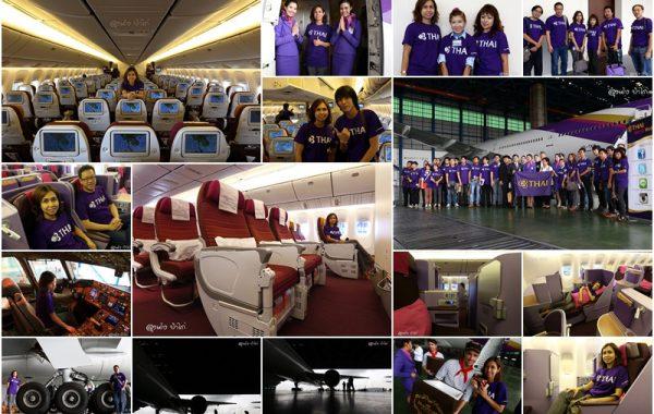 พาไป (ซน)… บนเครื่องบินโบอิ้ง 777-300ER โฉมใหม่ล่าสุดของ การบินไทย