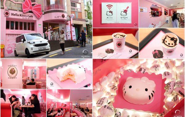 Hello Kitty Cafe' ร้านกาแฟสำหรับ สาวกคิตตี้ ย่าน ฮงอิก เกาหลี