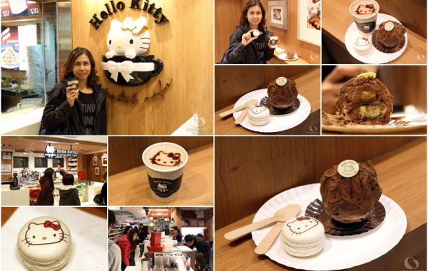 Hello Kitty Le Petit Cafe ร้านเบเกอรี่น่ารัก ชั้นใต้ดิน SOGO ฝั่ง Causeway Bay ฮ่องกง