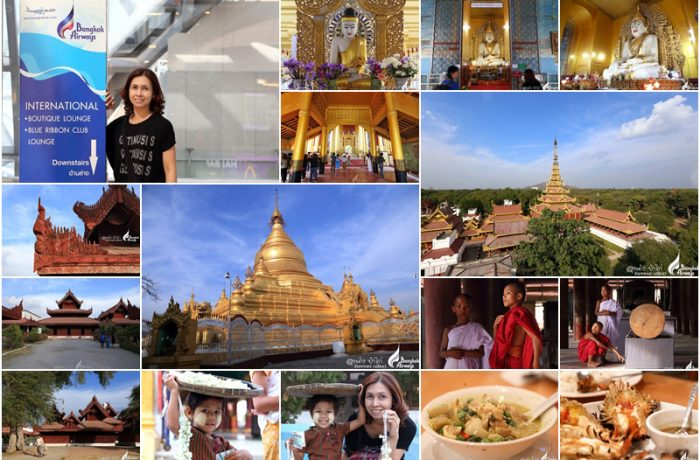 เที่ยวพม่า มิงกะลาบา ยลเสน่ห์ มัณฑะเลย์ – เนปิดอว์ ชิมกุ้งเผาพม่า กับ Bangkok Airways (ตอนที่ 1)