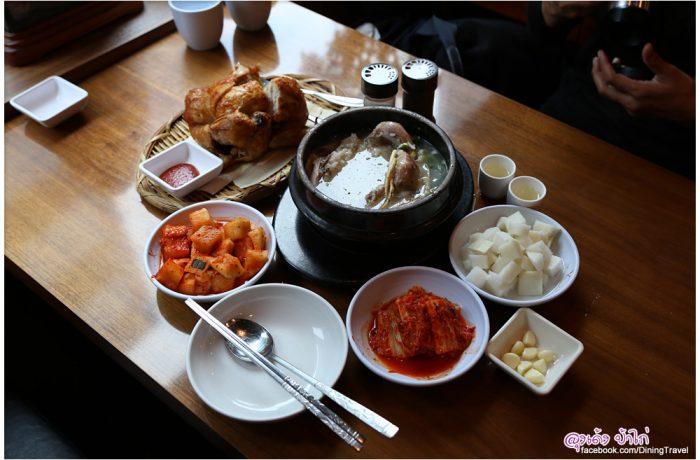 """กินให้รู้ จะได้เลิกสงสัย!!! ไก่ตุ๋นโสม 3 ร้านดัง """"สูตรบำรุงผู้ชาย และผู้หญิง"""" (โซล -เกาหลีใต้)"""