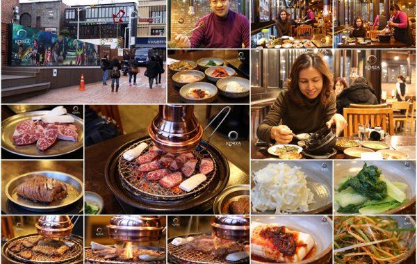 Busan Galbi เนื้อย่างระดับเทพ (11 คำ ราคา 700 บาท) ย่าน อิแทวอน เกาหลีใต้