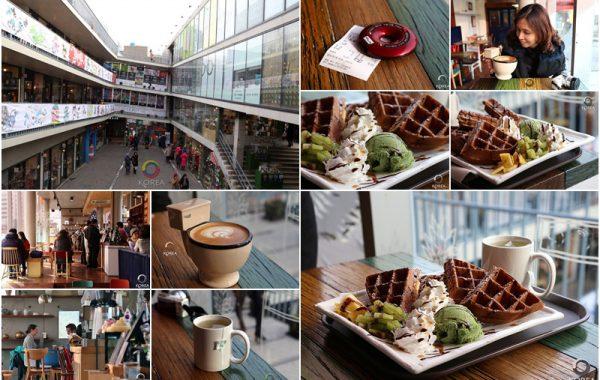 Ddong Cafe ร้านกาแฟ บรรยากาศสบายๆ ในซัมซีกิล (SSamziegil) ย่านอินซาดง