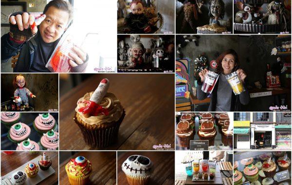 Monster Cupcakes สุดสยอง ที่ ย่านอีแทวอน (Itaewon)