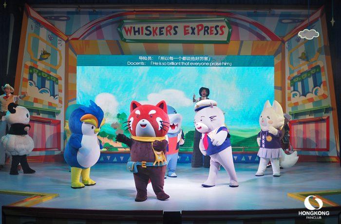Ocean Park : Whiskers Express & the Miraculous Journey โชว์ฟรี ชมได้ทุกวัน