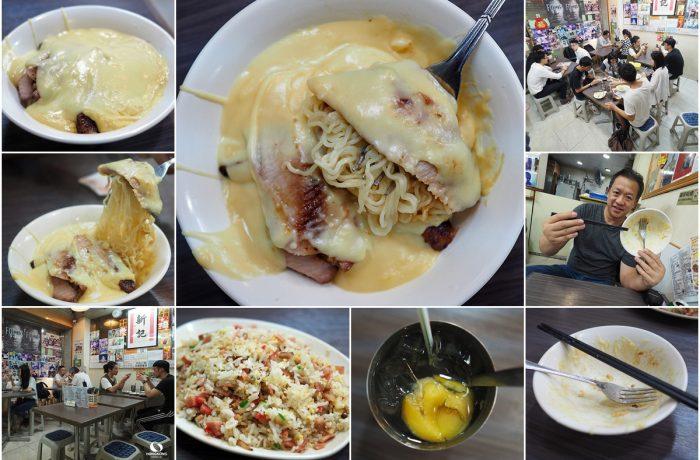 Sun Kee 新記餐廳 : บะหมี่หมูย่าง ราดชีส ถนน Kimberley ย่านจิมซาโจ่ย