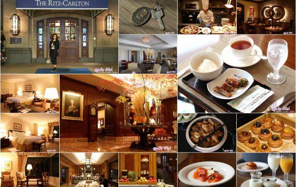 โรงแรมหรู The Ritz-Carlton, Osaka ใกล้ JR Osaka และ Hankyu Umeda Station ใจกลางเมืองโอซาก้า