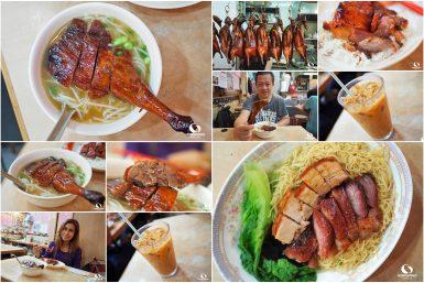 Yat Lok Restaurant ร้านห่านย่าง Michelin Guide 1 ดาว 4 ปีซ้อน