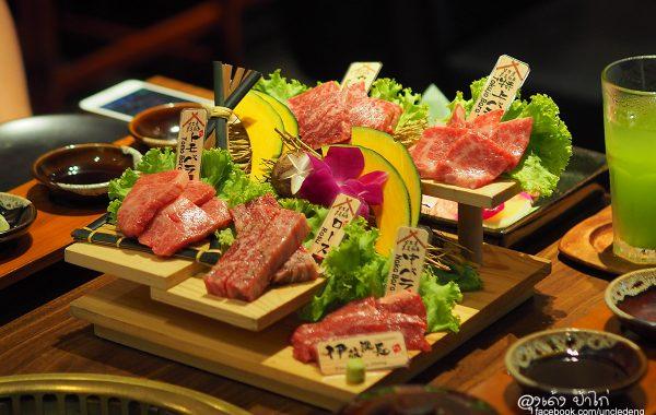 Ito-Kacho ร้านเนื้อย่างสัญชาติญี่ปุ่นระดับพรีเมี่ยม
