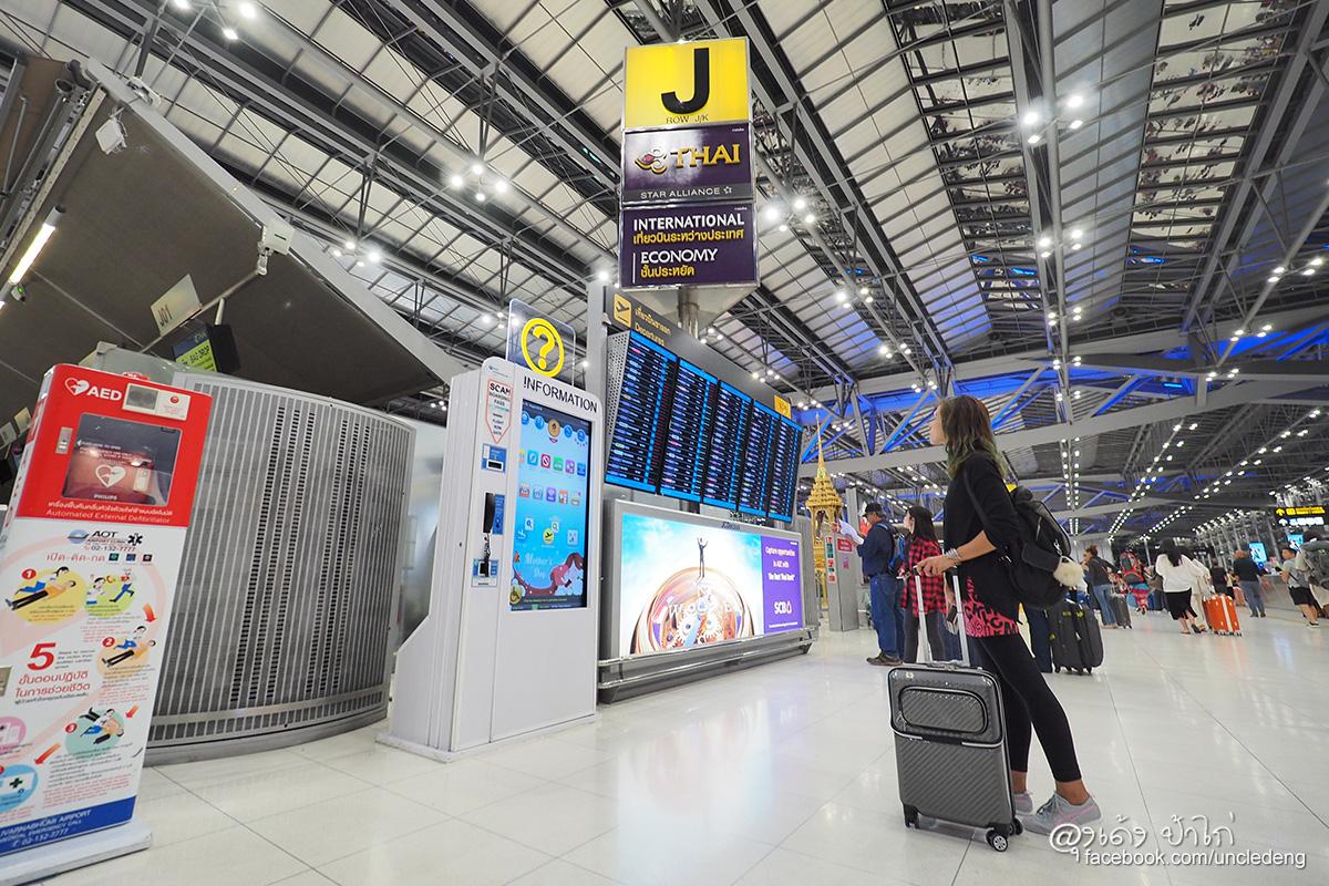 thai airways london