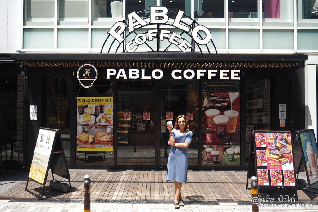 PABLO Coffee