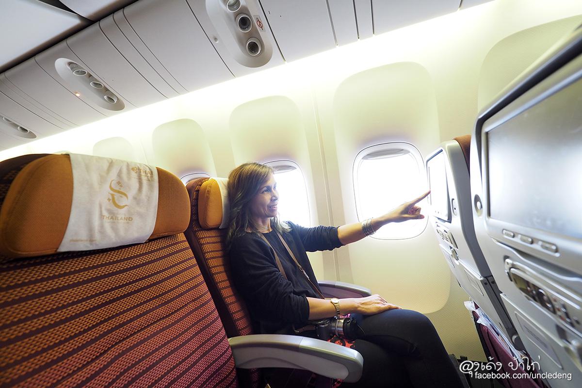 การบินไทย thai airways