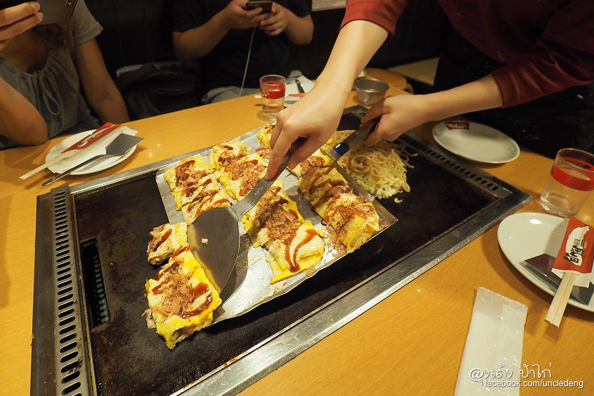 Okonomiyaki Tsuruhashi Fugetsu